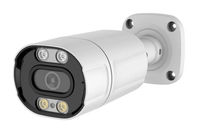 5.0MP Warm Light Full Color Night Vision IP Camera SE-IP5XKS