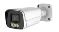 5.0MP AI Face Detection/Face Playback IP Camera SE-IP5NH