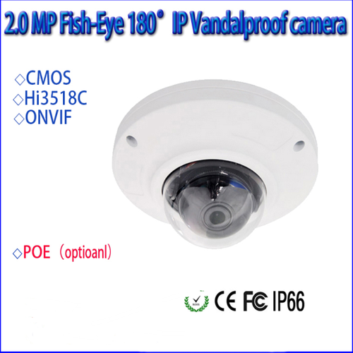 Starlight 180° H.265 2.0MP IP Camera SE-ST180SP