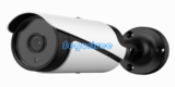 H.265 2.0MP Waterproof Bullet IP IR Camera SE-IP2NDS